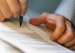 В Турции отменен принцип взаимности при сделках с недвижимостью